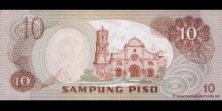 Philippines - p161b - 10Piso - ND (1978) - Bangko Sentral ng Pilipinas