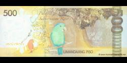 Philippines - p210b - 500Piso - 2012 - Bangko Sentral ng Pilipinas