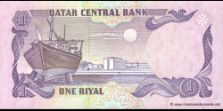 Qatar - p14b - 1 Riyal - ND (1996) - Qatar Central Bank
