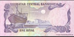 Qatar - p14b - 1 Riyal - ND (1996) - Qatar Central Bank