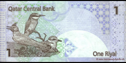 Qatar - p28 - 1 Riyal - ND (2008) - Qatar Central Bank