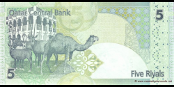 Qatar - p29 - 5 Riyals - ND (2008) - Qatar Central Bank