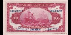Shanghai - p118q - 10 Yuan - 01.10.1914 - Bank of Communications