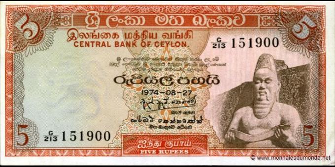 Sri Lanka-p073b