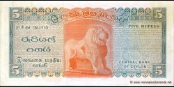 Sri - Lanka - p073b - 5 Roupies - 27.08.1974 - Central Bank of Ceylon