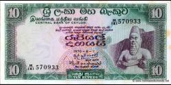 Sri Lanka-p074b