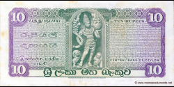 Ceylan - p074b - 10 Roupies - 01.06.1970 - Central Bank of Ceylon