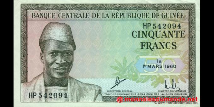 Guinée-p12a