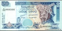 Sri Lanka-p117e