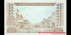 Guinée - p12 - 50 francs - 01.03.1960 - Banque Centrale de la République de Guinée