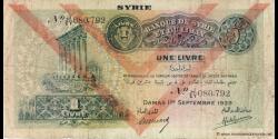 Syrie-p040e