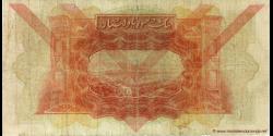 Syrie - p040e - 1 Livre - 01.09.1939 - Banque de Syrie et du Liban