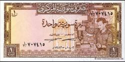 Syrie-p093e
