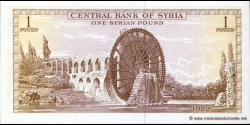 Syrie - p093e - 1 Syrian Pound - 1982 - Central Bank of Syria