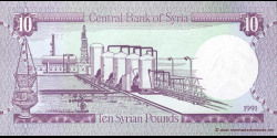 Syrie - p101e - 10 Syrian Pounds - 1991 - Central Bank of Syria