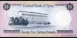 Syrie - p102e - 25 Syrian Pounds - 1991 - Central Bank of Syria