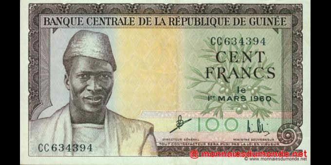 Guinée-p13a