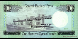 Syrie - p104d - 100 Syrian Pounds - 1990 - Central Bank of Syria