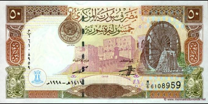 Syrie-p107