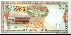 Syrie - p107 - 50 Syrian Pounds - 1998 - Central Bank of Syria