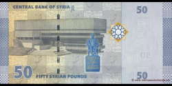Syrie - p112 - 50 Syrian Pounds - 2009 - Central Bank of Syria