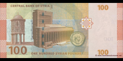 Syrie - p113 - 100 Syrian Pounds - 2009 - Central Bank of Syria