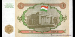 Tadjikistan - p01 - 1 Rouble - 1994 - Bonki Millii Chumhurii Tochikiston