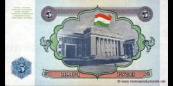 Tadjikistan - p02 - 5Roubles - 1994 - Bonki Millii Chumhurii Tochikiston
