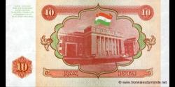 Tadjikistan - p03 - 10Roubles - 1994 - Bonki Millii Chumhurii Tochikiston