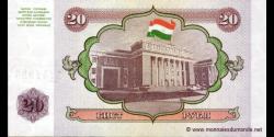 Tadjikistan - p04 - 20Roubles - 1994 - Bonki Millii Chumhurii Tochikiston