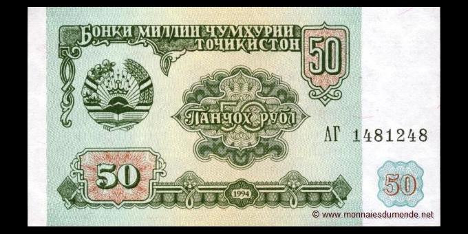 Tadjikistan-p05