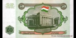 Tadjikistan - p05 - 50Roubles - 1994 - Bonki Millii Chumhurii Tochikiston
