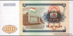 Tadjikistan - p06 - 100Roubles - 1994 - Bonki Millii Chumhurii Tochikiston