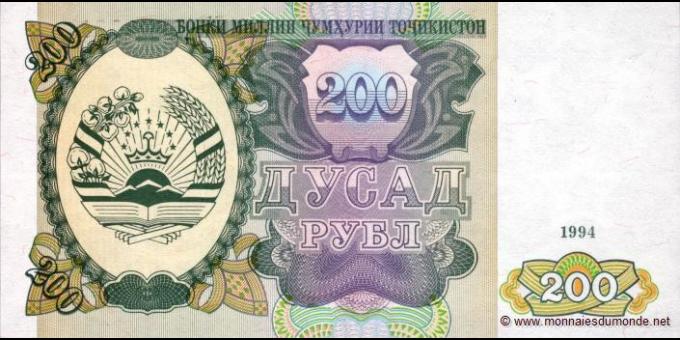 Tadjikistan-p07