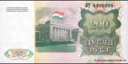 Tadjikistan - p07 - 200Roubles - 1994 - Bonki Millii Chumhurii Tochikiston