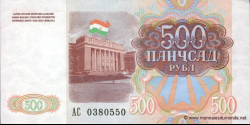 Tadjikistan - p08 - 500Roubles - 1994 - Bonki Millii Chumhurii Tochikiston