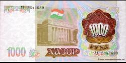 Tadjikistan - p09 - 1.000Roubles - 1994 - Bonki Millii Chumhurii Tochikiston