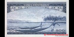 Guinée - p14 - 500 francs - 01.03.1960 - Banque Centrale de la République de Guinée