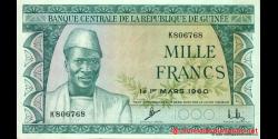 Guinée-p15a