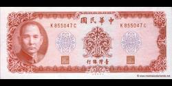Taïwan-p1979a