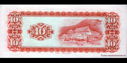 Taïwan - p1979a - 10 Yuan - 1969 - Bank of Taiwan