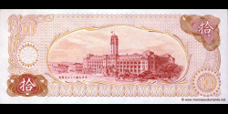 Taïwan - p1984 - 10 Yuan - 1976 - Bank of Taiwan