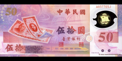 Taïwan-p1990