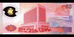 Taïwan - p1990 - 50 Yuan - 1999 - Bank of Taiwan