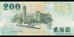 Taïwan - p1992 - 200 Yuan - 2001 - Bank of Taiwan
