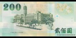 Taïwan - p1992 - 200 Yuan - 2001 - Bank of Taiwan