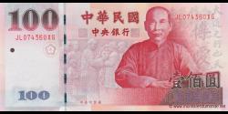 Taïwan-p1998