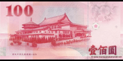 Taïwan - p1998 - 100 Yuan - 2011 - Bank of Taïwan