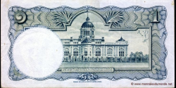 Thaïlande - p074d1 - 1 Baht - ND (1955) - Government of Thailand