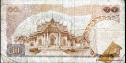 Thaïlande - p083a1 - 10 Baht - ND (1969 - 1978) - Bank of Thailand